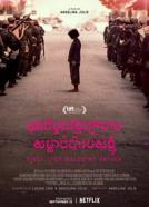First They Killed My Father: A Daughter of Cambodia Remembers (2017)<br><small><i>First They Killed My Father: A Daughter of Cambodia Remembers</i></small>