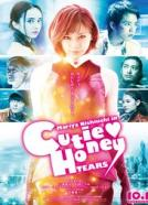 Cutey Honey: Tears