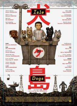 <b>Alexandre Desplat</b><br>Isle of Dogs - Ataris Reise (2018)<br><small><i>Isle of Dogs</i></small>
