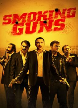 Smoking Guns
