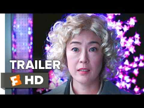 Oh Lucy! - trailer