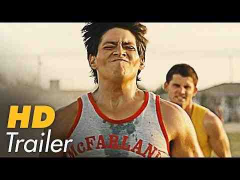 City of McFarland - trailer 1